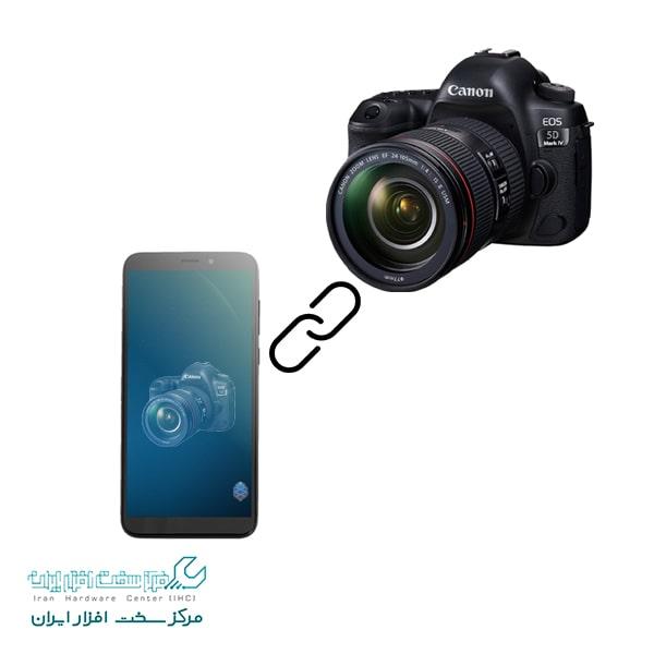 اتصال دوربین کانن به گوشی