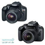 مقایسه دوربین کانن EOS 4000D با EOS 1300D